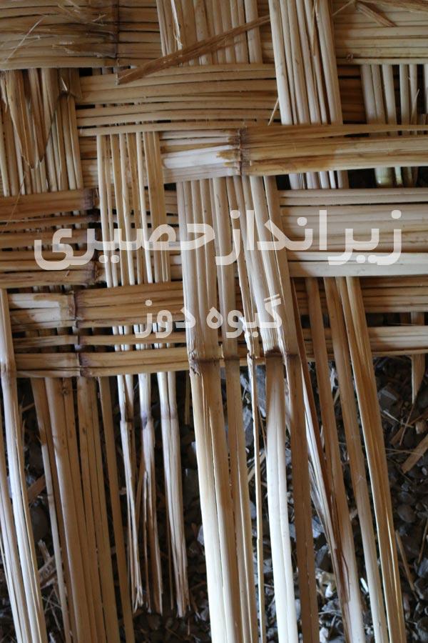حصیر فروشی پل چوبی