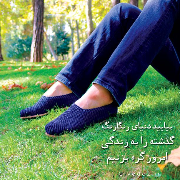 خرید کفش سنتی