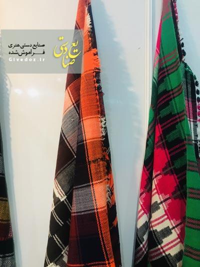 خرید جاجیم سنتی