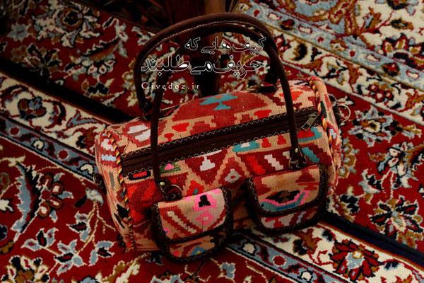 مدل کیف صندوقی