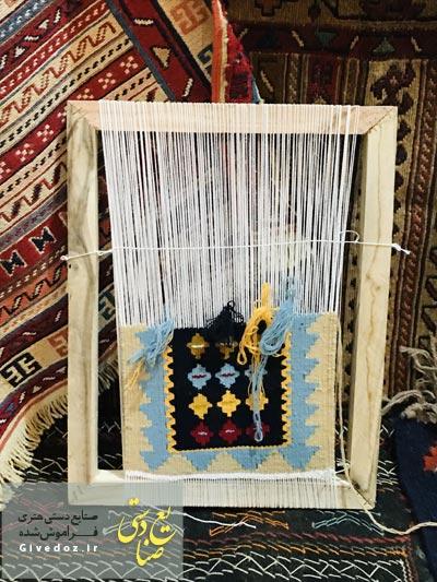دار قالی سنتی برای دکور