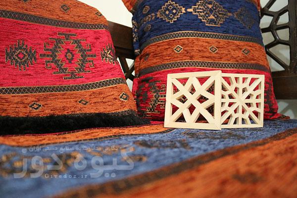 پارچه مبل سنتی مدرن