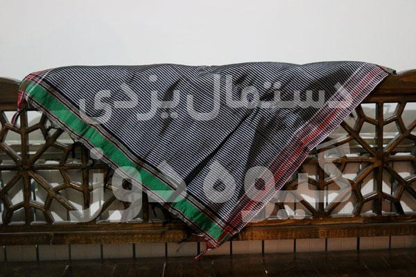 خرید دستمال یزدی در تهران