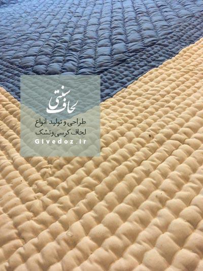 خرید لحاف سنتی مخمل