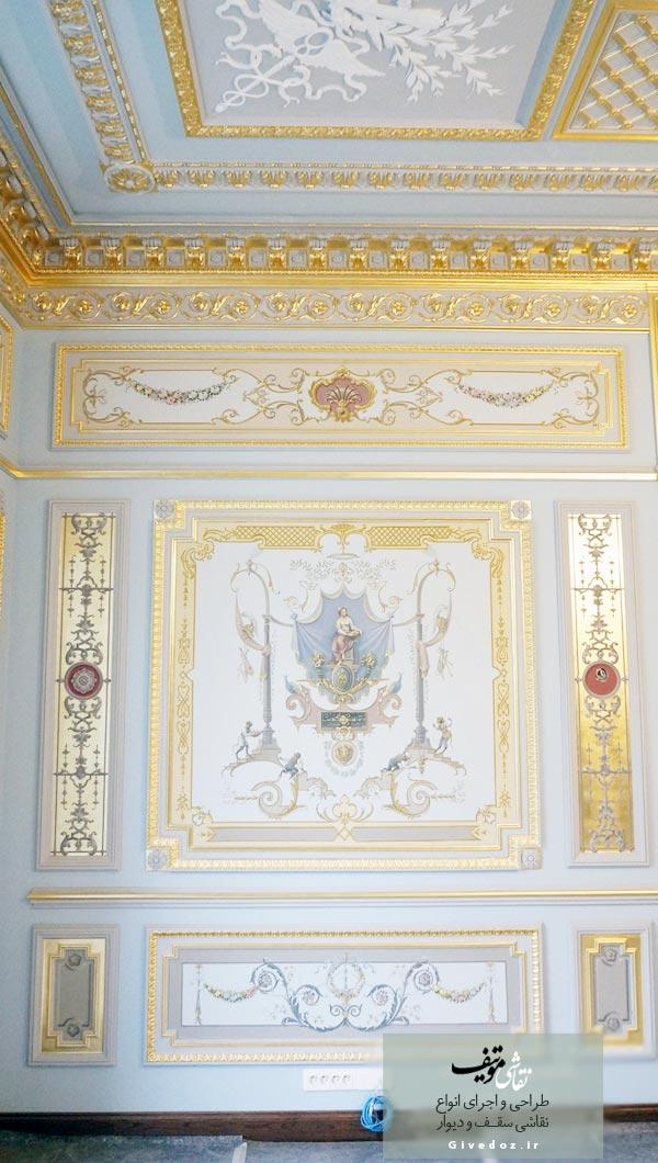 نقاشی موتیف در سقف