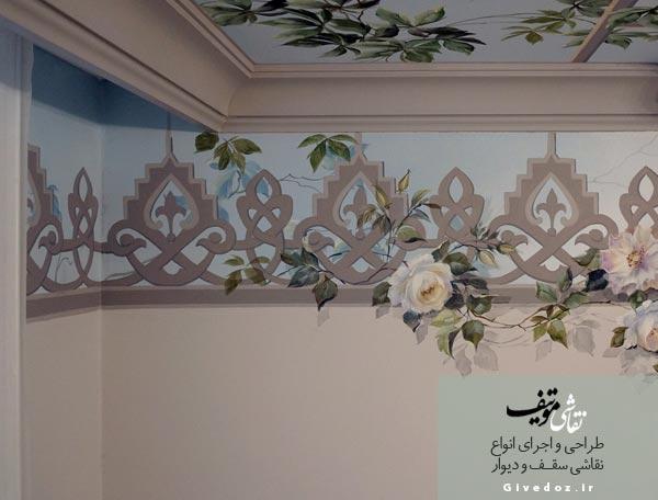 نقاشی موتیف مدل گل