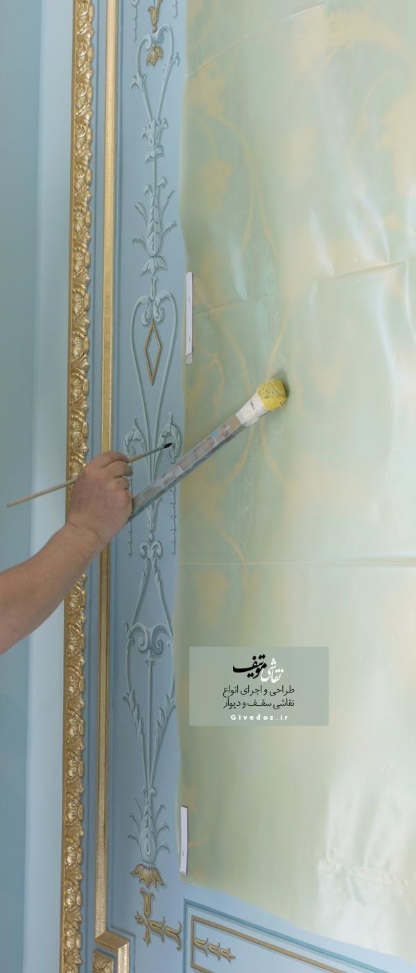 نحوه شستشوشوی نقاشی موتیف