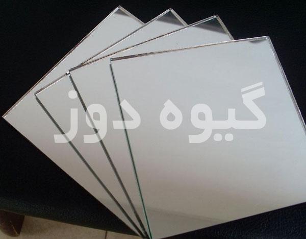 قیمت آینه 2 میل ایرانی
