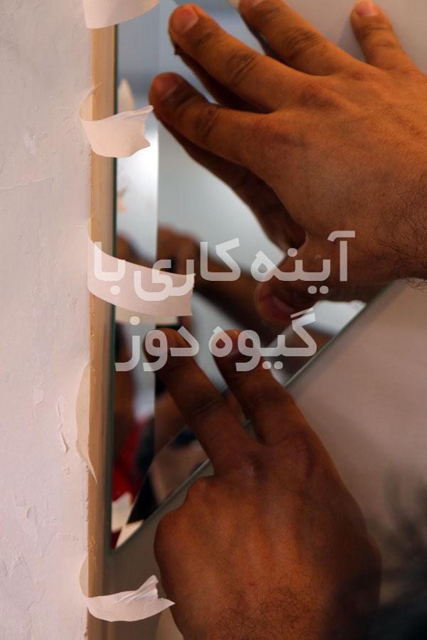 آیینه کاری در تهران
