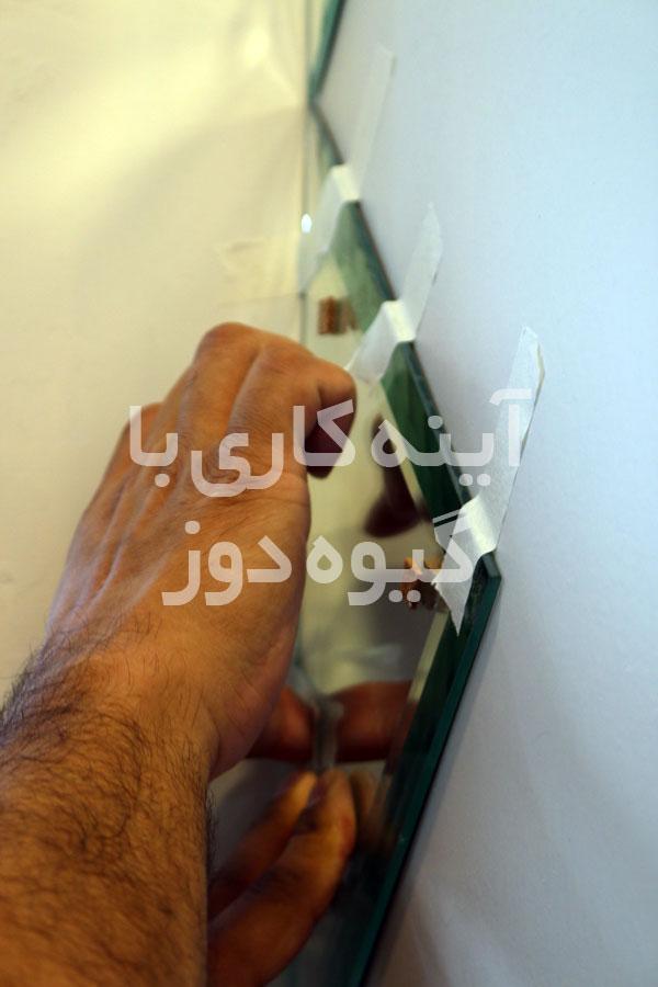 قیمت آینه کاری اصفهان