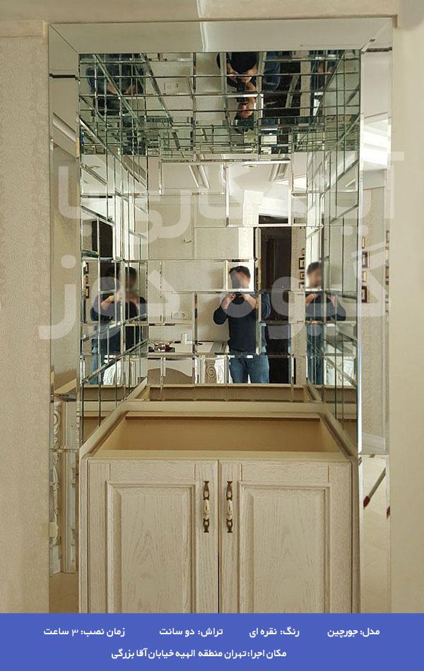 آینه کاری در الهیه تهران
