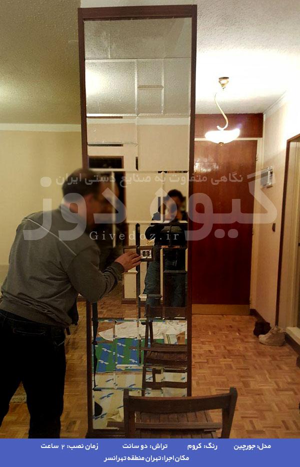 آینه کاری در شمال تهران