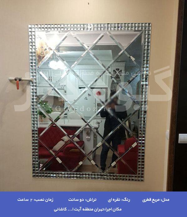 مغازه آینه کاری در آریاشهر