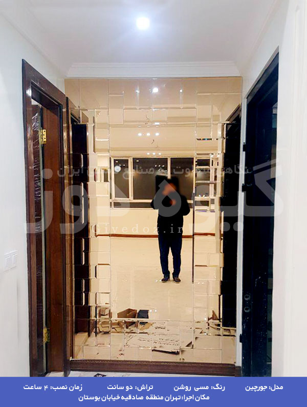 تصاویر آینه کاری در تهران