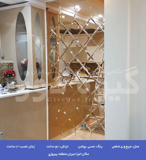 آینه کاری در مسعودیه