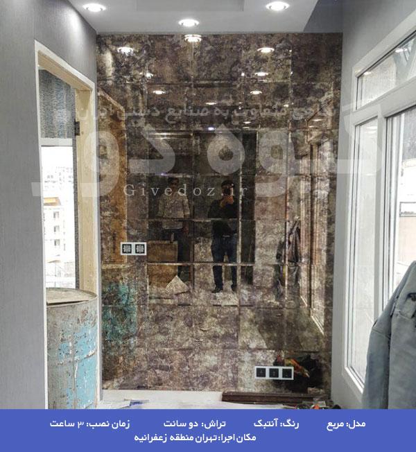 آینه کاری آنتیک در تهران