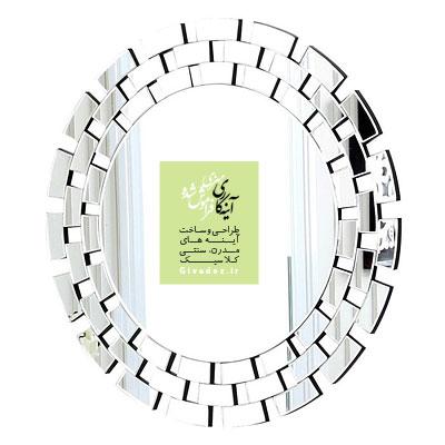 آینه دیواری پازلی