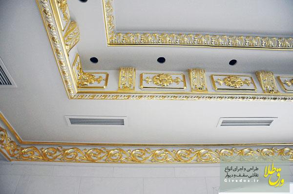 چسباندن ورق طلا روی دیوار