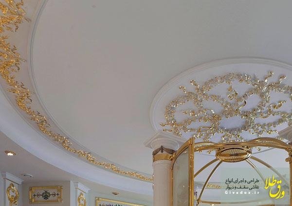 اجرای ورق طلا روی سقف