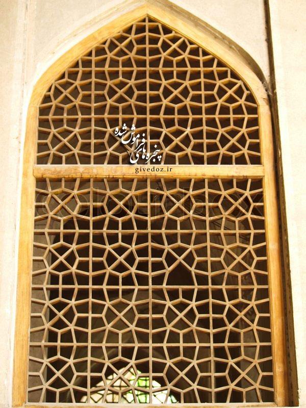 قیمت درب و پنجره چوبی سنتی