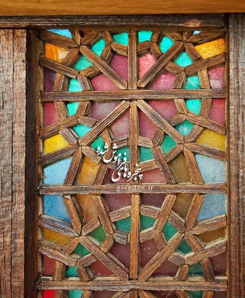 قیمت پنجره های مشبک چوبی