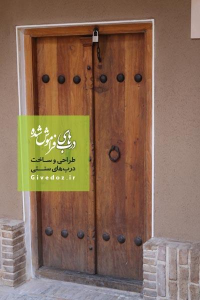 ساخت درب چوبی قدیمی
