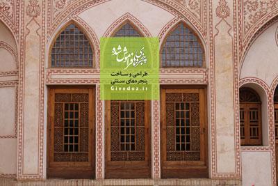 کارگاه ارسی سازی تهران