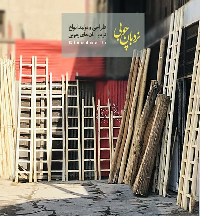 بازار فروش نردبان های چوبی