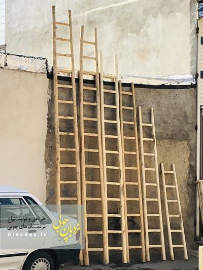 نردبان فروشی چوبی در شرق تهران