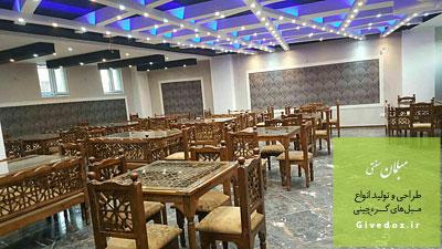 صندلی گره چینی رستوران سنتی
