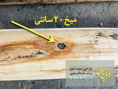 خرید نردبان چوبی دیوار