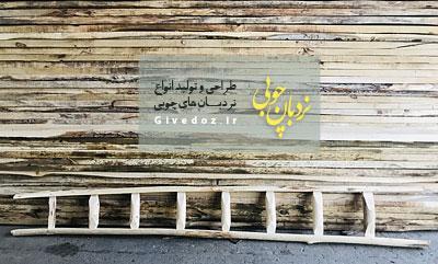 نردبان فروشی در تهران