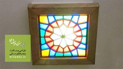 گره چینی چوبی برای سقف
