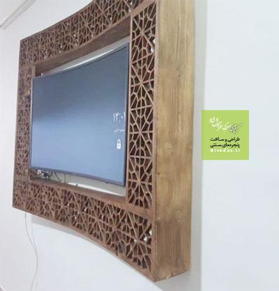 تی وی روم چوبی