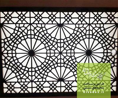سقف گره چینی چوبی