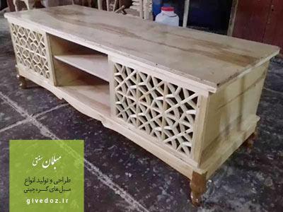 میز تلویزیون چوبی گره چینی