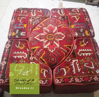 مبل قالی دستباف کرمان