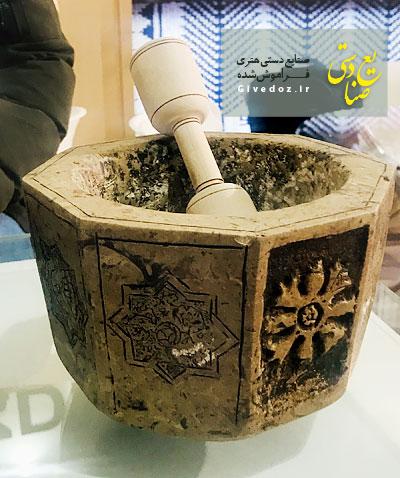 هاون سنتی سنگی